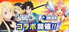 アニメ『UQ HOLDER! ~魔法先生ネギま!2~』