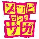 アニメ『ゾンビランドサガ』