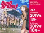 アニメ『BanG Dream! 2nd Season』