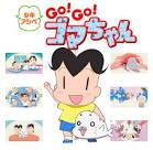アニメ『少年アシベ GO!GO!ゴマちゃん(第4シリーズ)』