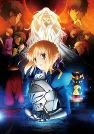 アニメ『Fate/Zero』