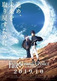 アニメ『Fate/Grand Order-絶対魔獣戦線バビロニア』
