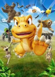 恐竜Gon