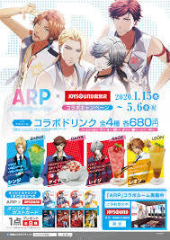 アニメ『ARP Backstage Pass』