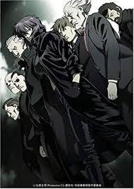 アニメ『攻殻機動隊』