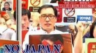 日韓のコロナウイルスに対する危機管理
