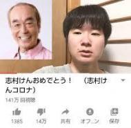 住所 特定 チャンネル 安藤 安藤チャンネルのwikiプロフ!本名や年齢を調査!父親や母親について!
