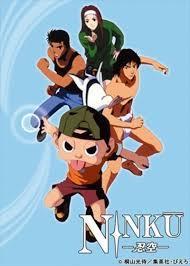 アニメ『NINKU-忍空-』