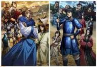 アニメ『キングダム(第3シリーズ)』