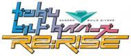 アニメ『ガンダムビルドダイバーズRe:RISE 2nd Season』