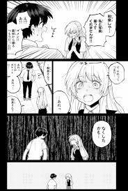 可愛い だけ じゃ ない 式 守 さん アニメ