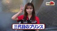 TV番組『ラリージャパン応援宣言』