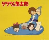 アニメ『ゲゲゲの鬼太郎(第3期)』