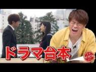陣内智則のネタジン(YouTube)