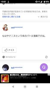ワンピース信者(童帝)