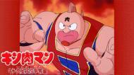 アニメ『キン肉マン』