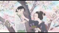 アニメ『この世界の片隅に』