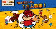 アニメ『秘密結社 鷹の爪 ~ゴールデン・スペル~』