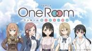 アニメ『One Room サードシーズン』