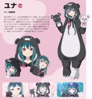 アニメ『くま クマ 熊 ベアー』