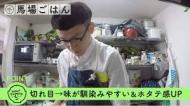 馬場ごはん(馬場裕之YouTube)