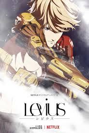 アニメ『Levius -レビウス-(地上波放送)』