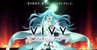 アニメ『Vivy -Fluorite Eye's Song-』