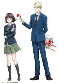 アニメ『恋と呼ぶには気持ち悪い』