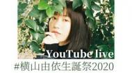 Yuihan Life(横山由依YouTube)
