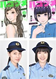 ドラマ『ハコヅメ〜たたかう!交番女子〜』
