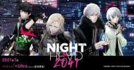 アニメ『NIGHT HEAD 2041』