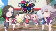 アニメ『BanG Dream! ガルパ☆ピコ ふぃーばー!』
